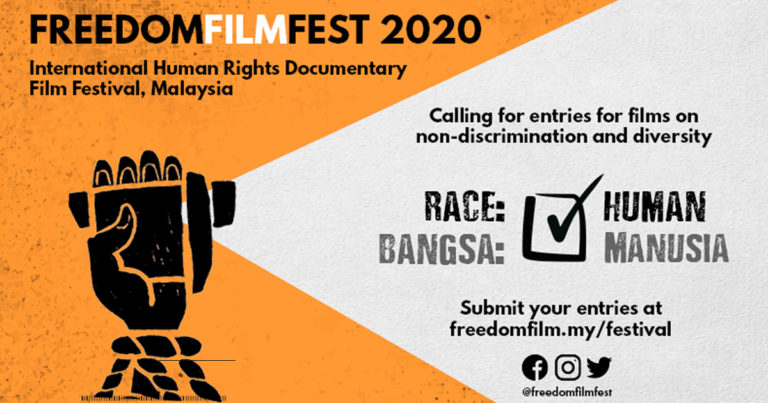 Call For Entries - on Non-Discrimination